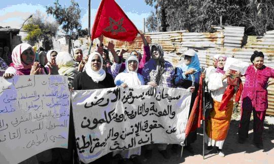 Non à l'expulsion imminente des habitant-e-s de Douar OuledDlim- Rabat