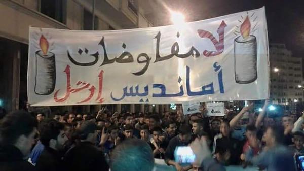 Les lumières de Tanger : la révolte des citoyens contre Amandis , suite2 3ème manifestation des citoyens de Tanger: Amendis dégage !