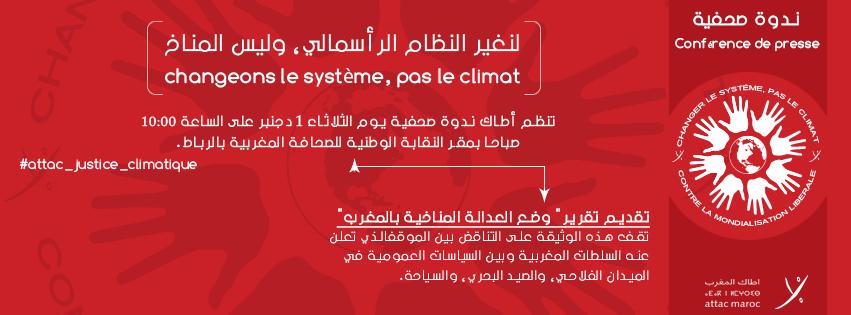 ATTAC Maroc – Déclaration de presse: construisons un contre-pouvoir écologique et climatique au Maroc