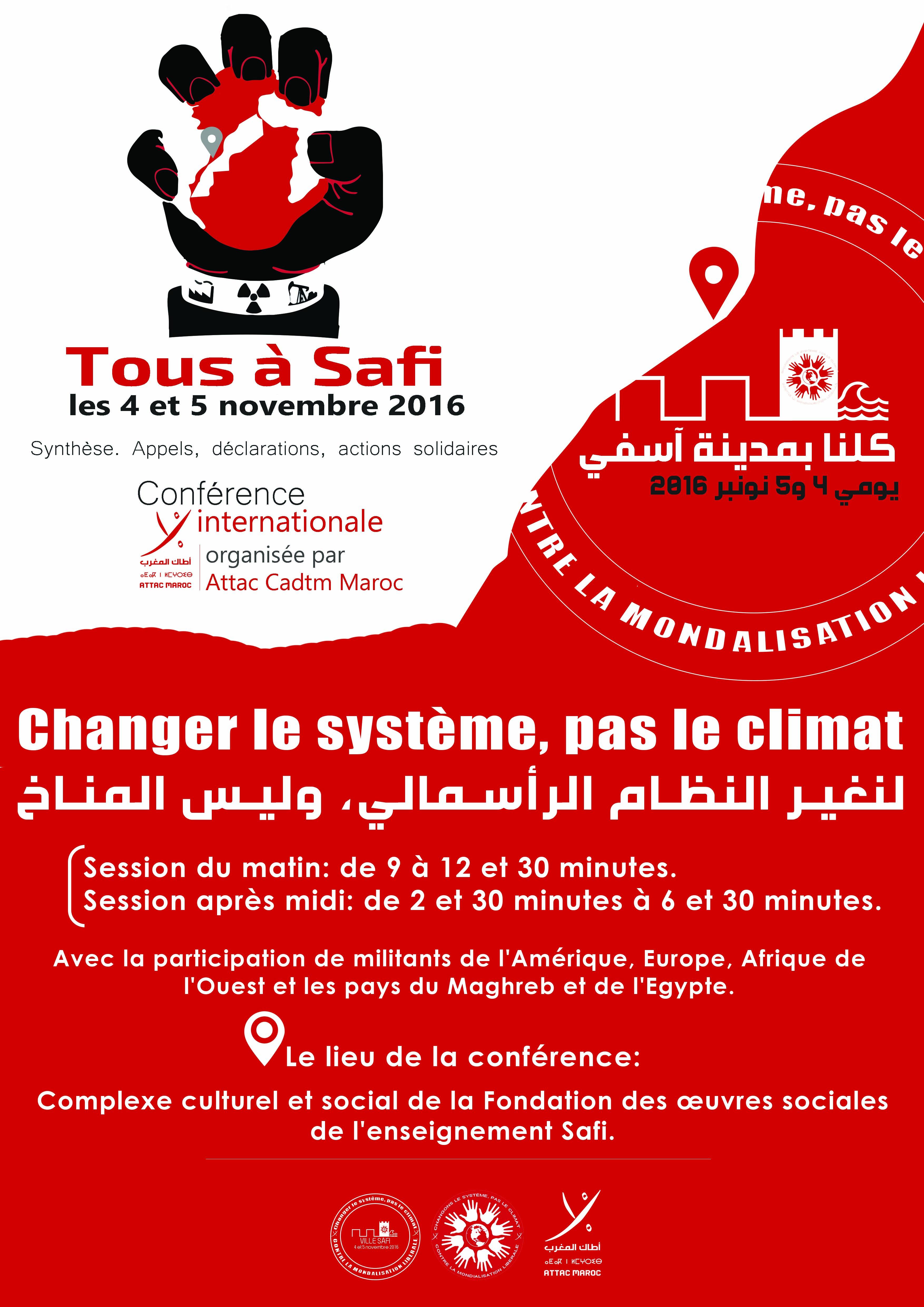 ATTAC CADTM Maroc organise deux journées de rencontres et mobilisation à Safi les 4 et 5 novembre 2016  sur le thème «Changer le système pas le climat ».