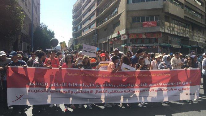 Soutien de groupes ATTAC aux prisonniers faisant partie du mouvement de protestation de la région du Rif au Maroc