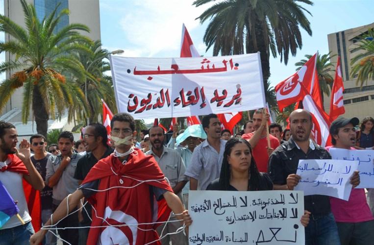 Appel des peuples, organisations, mouvements et réseaux militants d'Afrique du Nord et du Moyen-Orient/région arabe Pour l'annulation de la dette et l'abandon des accords de «libre-échange»