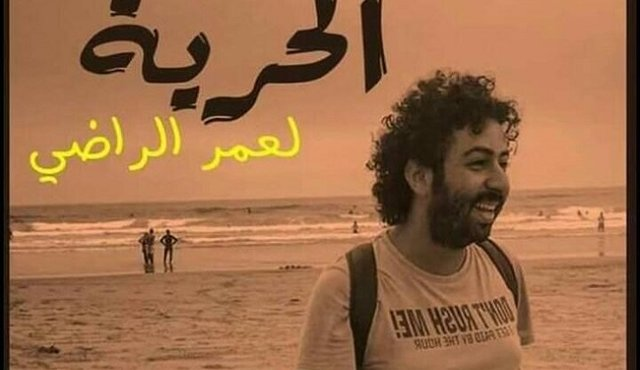ATTAC CADTM Maroc soutient le journaliste et militant Omar Radi et condamne la campagne de harcèlement à son encontre