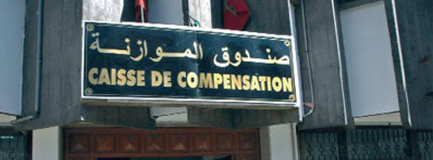 couv-caisse-de-compensation