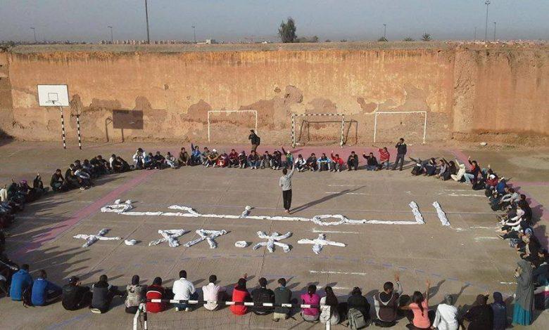 صورة اطاك مراكش تتضامن مع نضالات الطلبة الاساتذة و رفاقهم اساتذة سد الخصاص