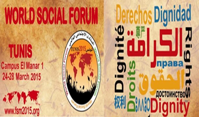 صورة انزياحات المنتدى الاجتماعي العالمي نحو نهاية المسار؟