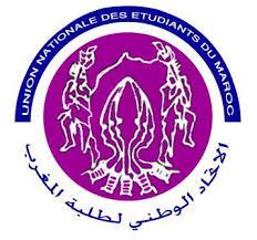 صورة كل الدعم لنضال الحركة الطلابية المغربية في مواجهة سياسات التعليم الليبرالية
