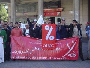 صورة أطاك المغرب مجموعة طنجة : بيان
