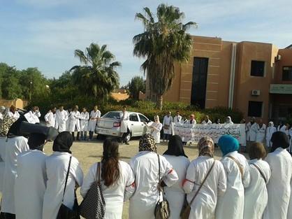 صورة كلميم: نضال التنسقية المحلية للطلبة والخريجين والممرضين