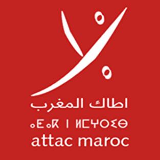 صورة بيــــــــان مجلس التنسيق الوطني ماي 2015