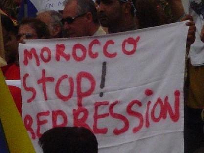 صورة البيان التأسيسي للجنة التضامن مع ضحايا   انتهاكات الحقوق والحريات بالدار البيضاء