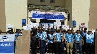 صورة تيزنيت: عمال الكهرباء يناضلون ضد شركة ليديك