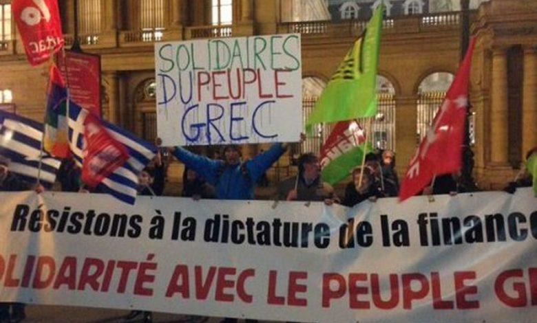 صورة الشبكة الديمقراطية المغربية للتضامن مع الشعوب: بيــــان من أجل التضامن مع شعب اليونان