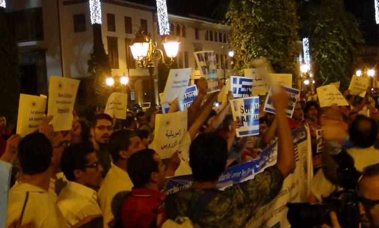 صورة الشبكة الديمقراطية المغربية للتضامن مع الشعوب:تنظيم ندوة حول الاثار السلبيةللمديونية على اليونان وعلى بلدان العالم الثالث