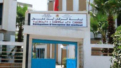 صورة إغلاق مؤسسة عمومية بنيابة انزكان أيت ملول، استمرار لتدمير المدرسة العمومية