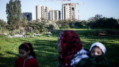صورة بيان تضامني مع سكان دوار ولاد دليم بالرباط