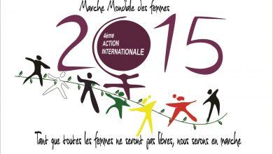 صورة المسيرة العالمية للنساء : تصريح سياسي