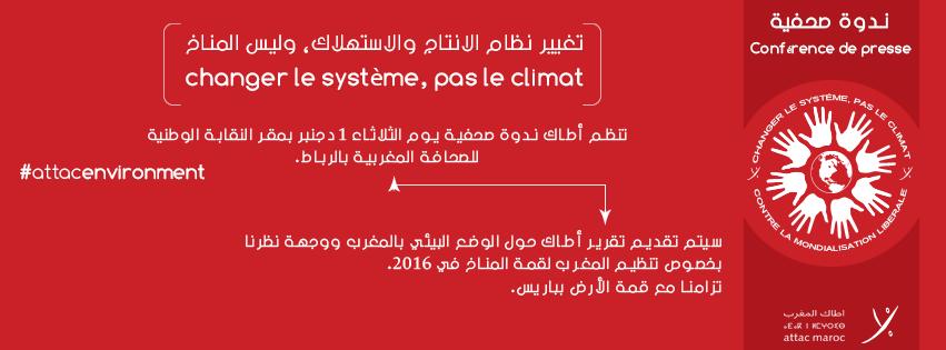 (COP21) : ATTAC ِCADTM Maroc organise une conférence de presse a Rabat