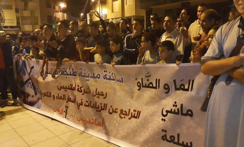 صورة احتجاجات تهز المغرب