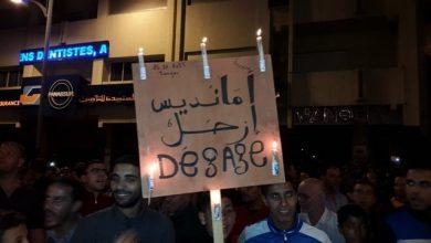 صورة إجراءات الحكومة لمواجهة احتجاجات الشعب المغربي بطنجة ضد شركة أمانديس (فيوليا) عملية تسخين لحساء فاسد