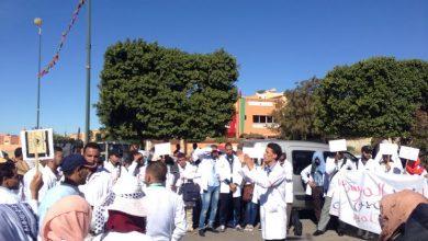 صورة كلميم: نضال التنسيقية المحلية للأساتذة المتدربين