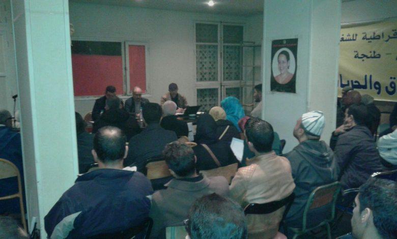 صورة اطاك طنجة والكونفدرالية الديموقراطية للشغل فرع طنجة ينظمان ندوة حول التقاعد