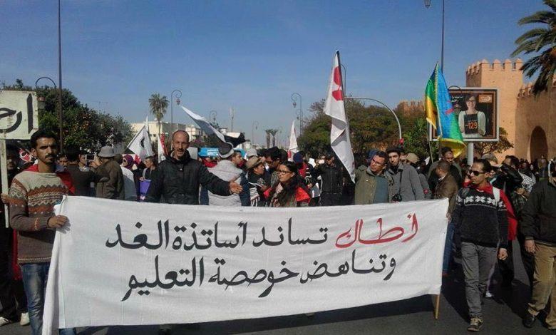 صورة نقاشات المؤتمر السادس لجمعية أطاك المغرب:  لجان تقصي الحقيقة وتدقيق الديون