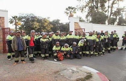 صورة عمال شركة SOS للتدبير المفوض للنظافة بالخميسات يخوضون إضرابا إنذاريا عن العمل يوم الخميس 4 فبراير 2016