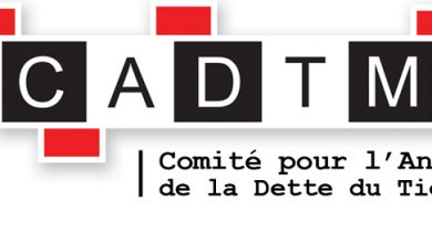 صورة الشبكة الدولية للجنة من أجل إلغاء ديون العالم الثالث تعقد جمعها الدولي من 26 إلى 30 ابريل 2016 بتونس.