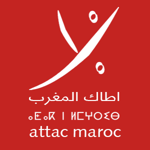 صورة مجموعة اطاك المغرب بطنجة : بلاغ بشأن رفض السلطات المحلية منحها وصلا عن تجديد مكتبها المحلي