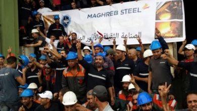 صورة أطاك البيضاء: قطاع الحديد والصلب، هدايا للباطرونا وقمع للعمال