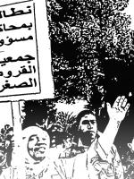 القروض الصغرى أو التجارة في الفقر : كراس لاطاك المغرب