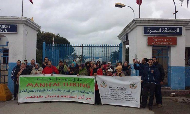 صورة أطاك المغرب مجموعة طنجة تدين انتهاك حقوق عاملات الميناء وتدعو لتوسيع أشكال التضامن معهم