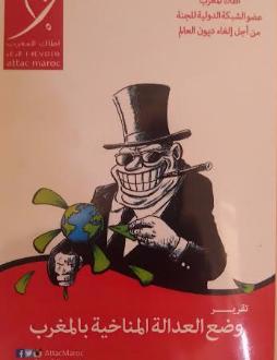 62dddcbf33aaa تقرير اطاك المغرب  وضع العدالة المناخية بالمغرب - أطاك المغرب