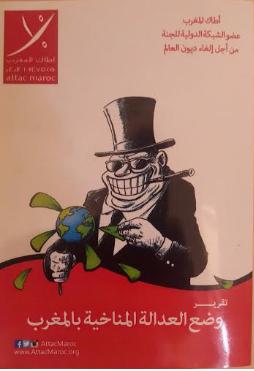 صورة تقرير اطاك المغرب: وضع العدالة المناخية بالمغرب