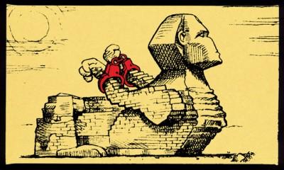 صورة قوى مصرية تقدم رسالة للرئيس رفضا لقرض صندوق النقد الدولي وتقدم بدائل للتمويل والخروج من الأزمة