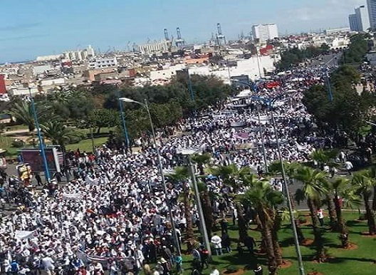 صورة جمعية أطاك المغرب تساند معارك الأطر خريجي المدارس العليا للأساتذة وتدعو إلى المشاركة في مسيرة  21شتنبر بالرباط