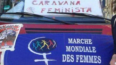 صورة النساء.. لازلن سائرات  ضد العنف والحروب وإبادة النساء – من أجل السلام