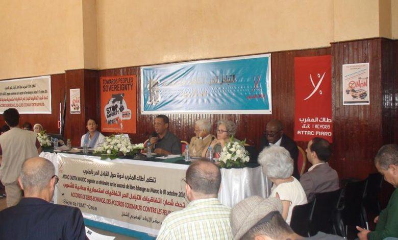 """صورة نجاح مميز لندوة أطاك المغرب الدولية حول اتفاقيات التبادل الحر :  """"اتفاقيات التبادل الحر، اتفاقيات استعمارية ضد الشعوب"""""""