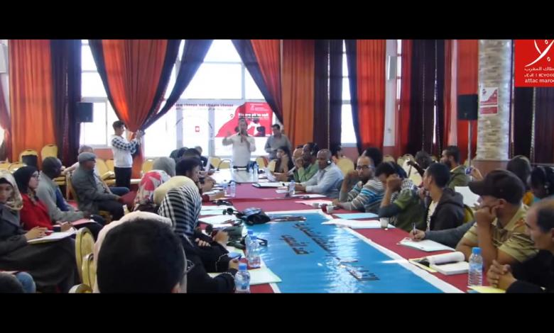 صورة المؤتمر الوطني السادس لأطاك المغرب: من أجل أوسع تعاون بين قوى النضال ومنظماته لمواجهات سياسات التقشف والإفقار