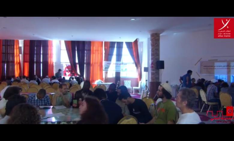صورة ورشات الندوة الدولية لاطاك المغرب حول التغيرات المناخية : فيديو تركيبي لورشات الماء- الطاقة الأحفورية – الفلاحة