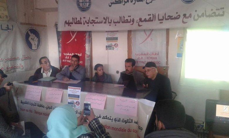 صورة ندوة أطاك مراكش حول الهجوم على قطاع التعليم وسبل المقاومة : تقرير