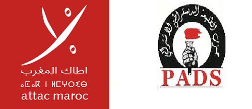 صورة مبادرة شبابية مشتركة ببني ملال بين الشبيبة الطليعية وجمعية أطاك