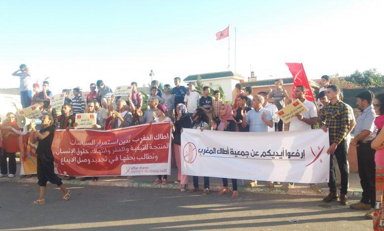صورة مجموعة أطاك إنزكان تنفذ وقفة احتجاجية ضد رفض السلطات المحلية تجديد وصل إيداعها القانوني