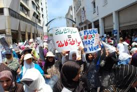 صورة سيتواصل نضال النساء من أجل المساواة والانعتاق ما لم تسقط  كل أشكال التمييز والظلم الاجتماعي-عرض عام لجانب منأوضاع النساء بالمغرب-