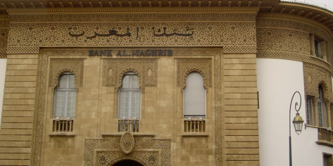 Bank_in_marocco