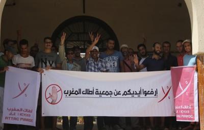 صورة المؤتمر الوطني السادس لأطاك المغرب : التثقيف الشعبي أساس بناء مقاومة شعبية ضد الرأسمالية الناهبة لثرواتنا