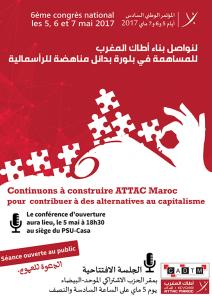 صورة البيان الختامي الصادر عن المؤتمر الوطني السادس لأطاك المغرب