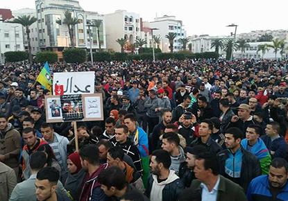 صورة جمعية أطاك المغرب: نداء من أجل الريف الصامد إلى كل ضحايا الاستبداد والقهر والحكرة وكل من يصبو إلى مغرب ديمقراطي