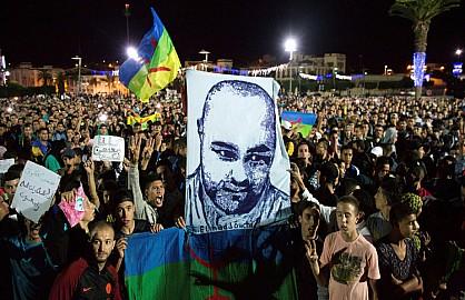 صورة بيان تضامني مشترك بين أطاك المغرب – مجموعة وارززات و التنسيقية المحلية للتنمية والديمقراطية سكورة- إدلسان – ورزازات